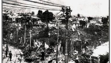 دمشق 1928- جادة الناصري وحريق محلة السنجقدار (1)