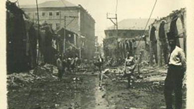 دمشق 1928- جادة الناصري وحريق محلة السنجقدار (2)