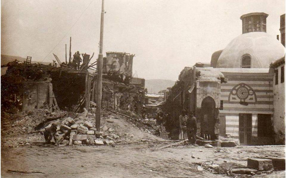 دمشق 1928 - سوق الزرابلية بعد حريق السنجقدار