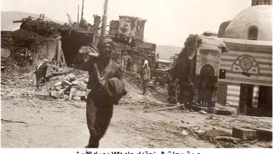 دمشق 1928 - مدخل سوق الزرابلية من الجنوب إلى الشمال