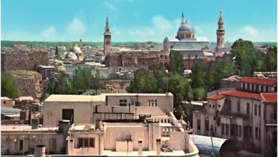 دمشق في الستينيات - منظر عام من محلة السنجقدار