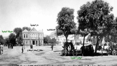 دمشق 1899 - من أهم معالم ساحة المرجة ( البحرة المدورة)
