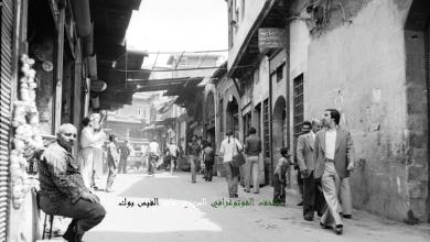 دمشق 1976- جادة المناخ
