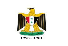صورة شعار الجمهورية العربية المتحدة 1958 – 1961