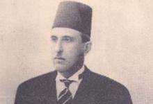 صورة موقف الحزب السوري القومي الاجتماعي من تعديل الدستور في سورية 1947