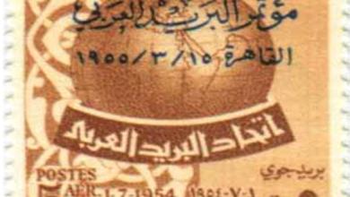 طوابع سورية - طوابع بمناسبة مؤتمر البريد العربي بالقاهرة 1955