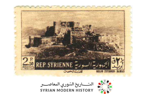 صورة طوابع سورية 1953 – مجموعة طوابع قلعة الحصن