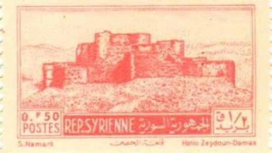 صورة طوابع سورية – مجموعة طوابع قلعة الحصن 1953