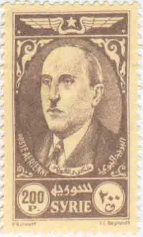 قانون إصدار طوابع تحمل رسم الرئيس شكري القوتلي