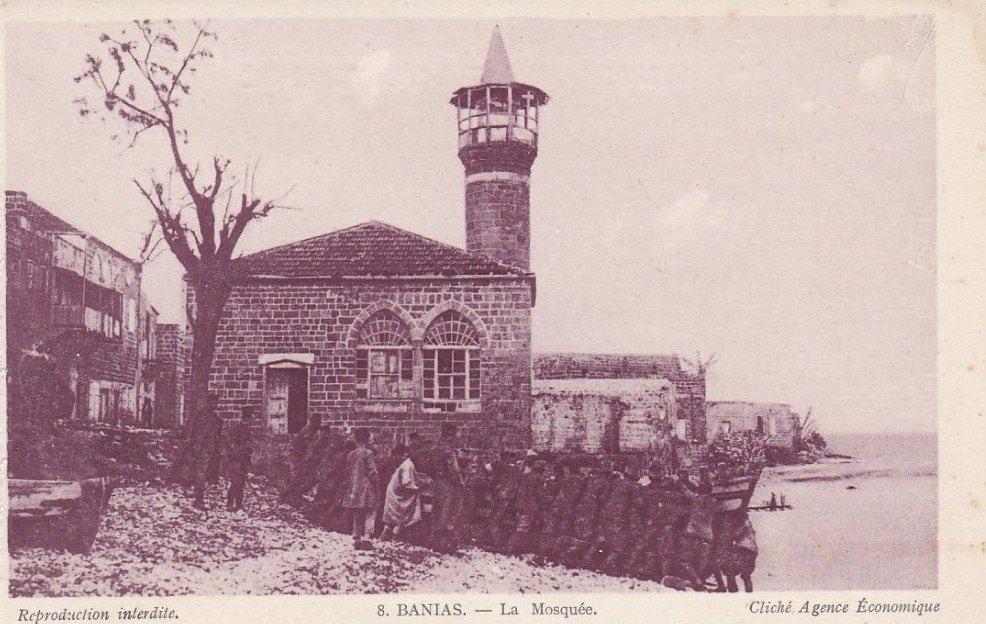 بانياس 1931 - جامع البحر