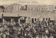 مضر كنعان: تعدادُ سكَّان مدينة اللاذقيَّة 1900 - 2012