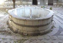 صورة بيت فخري البارودي بدمشق يتحول إلى معهد للحفاظ على المدن التاريخية