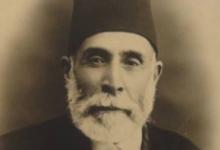 عمرو الملاّح : مصباح محرم.. شيخ القضاة السوريين