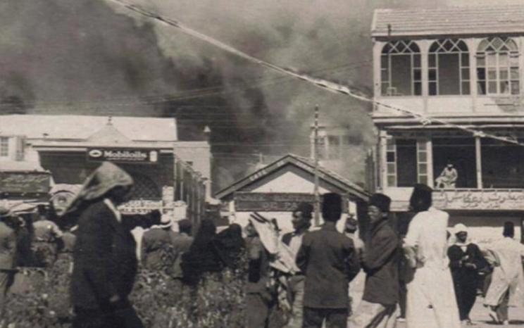 دمشق 1928- احتراق سينما النصر - السنجقدار