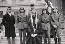"""صورة الوحدة العربية في برامج أحزاب قبل """"البعث"""""""