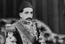 حقيقة السلطان عبد الحميد الثاني في شهادة تنشر للمرة الأولى