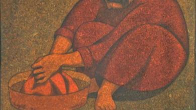الغسالة ..لوحة للفنانلؤي كيالي