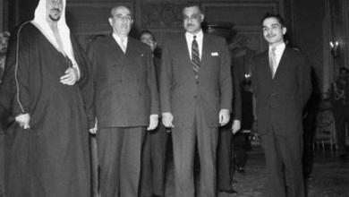 اجتماع القادة العرب في القاهرة عام 1957 (1)