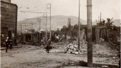 دمشق 1928- اليوم الثالث لحريق السنجقدار أمام سوق السروجية
