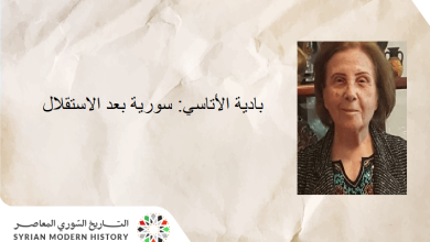 بادية الأتاسي: سورية بعد الاستقلال