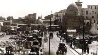 دمشق 1928- آثار حريق السنجقدار..