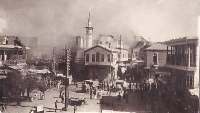 دمشق 1928- اندلاع الحريق في جادة الناصري - حريق السنجقدار