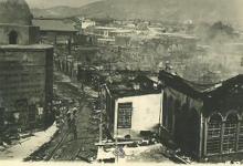 دمشق 1928 –  جادة الناصري وحريق محلة السنجقدار (5)