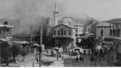 دمشق 1928- حريق مبنى الأوقاف الإسلامية في السنجقدار