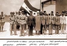 حماة 1946- تسليم حماة