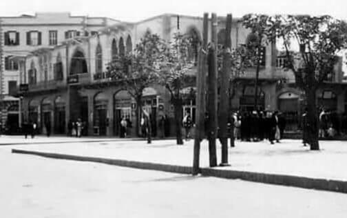 حمص - شارع السراي،مبنى بنك دي روما..