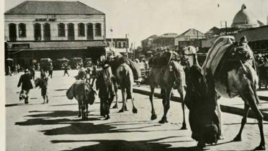 حمص في الثلاثينيات - ساحة باب السوق