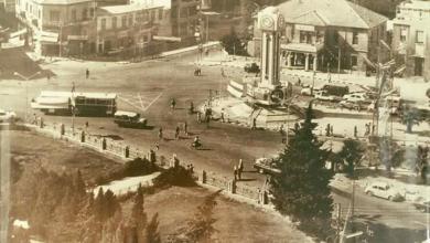 حمص في السبعينيات - ساحة الساعة الجديدة