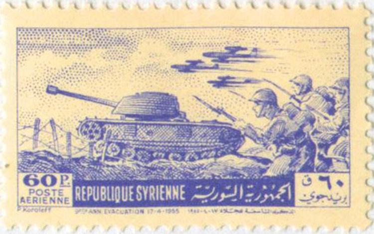 طوابع سورية 1955 – مجموعة الذكرى التاسعة للجلاء