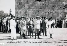 صورة اللاذقية 1940- زيارة المفوض السامي غابرييل بواه إلى حكومة اللاذقية