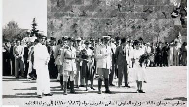 اللاذقية 1940- زيارة المفوض السامي غابرييل بواه إلى حكومة اللاذقية