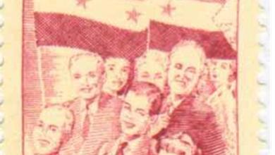 طوابع سورية 1950 - مجموعة مؤتمر المغتربين