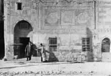 صورة مساجد دمشــــق ..مسجد لطفي باشا