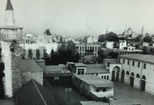 دمشق في الخمسينيات - مسجد يلبغا