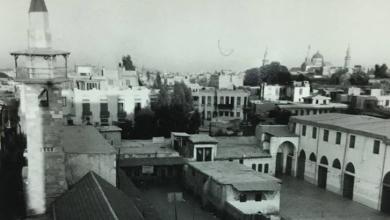 صورة دمشق في الخمسينيات – مسجد يلبغا