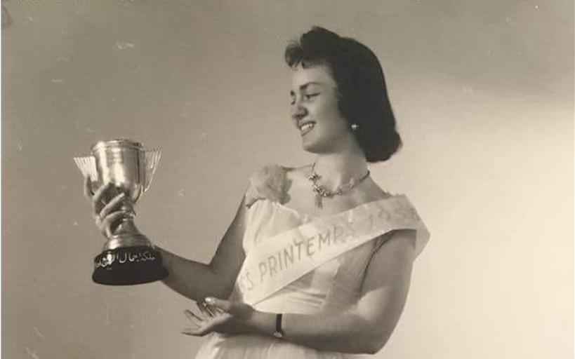 ميسا المدرس .. ملكة جمال حلب عام 1958