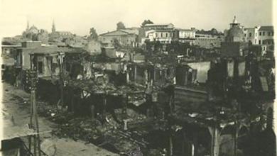 دمشق 1928 – جادة الناصري وحريق محلة السنجقدار (7)
