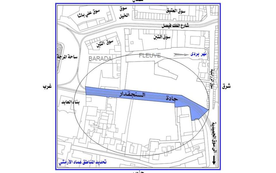 دمشق 1928 – مخطط محلة السنجقدار بعد الحريق