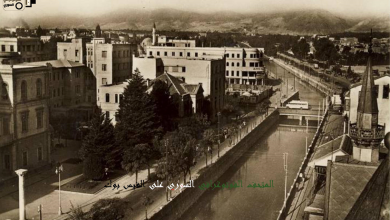 دمشق في الأربعينيات -  نهر بردى وجسر فكتوريا