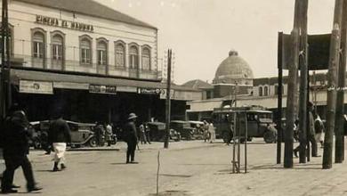 حمص 1933- تقاطع ساحة الساعة القديمة مع شارع السراي