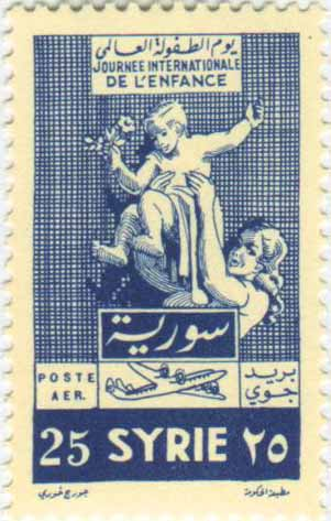 طوابع سورية 1955 – مجموعة يوم الطفل العالمي