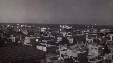 اللاذقية في الستينيات - مدرسة الكرمليت .. المتحف والميناء
