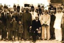 صورة اللاذقية 1926 – وليمة للدكتور جيمس بالف