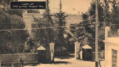 قصر المهاجرين 1920 – قصر حسين ناظم باشا - مقر حكومة حقي العظم (12)