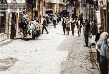 صورة صور تاريخية ملونة – الشارع المستقيم في دمشق 1946