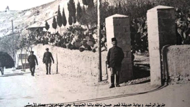 قصر المهاجرين – قصر حسين ناظم باشا – بوابة الحديقةالجنوبية (3)